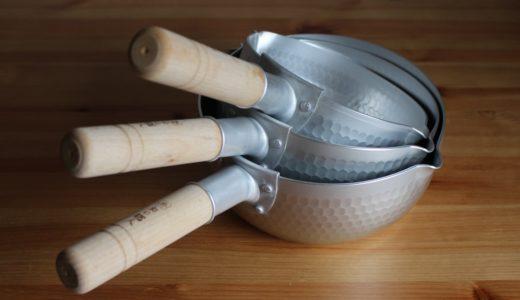 雪平鍋のメリット。様々な用途に使えて汎用性の高い片手鍋。