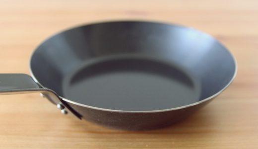 鉄フライパンを使い始めるには? 最初の空焼きと油ならし。