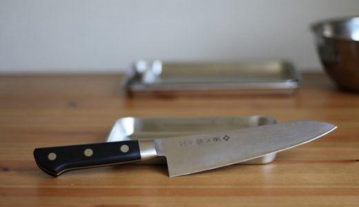 包丁の部位ごとの名称。調理以前に知っておくべき基礎知識。
