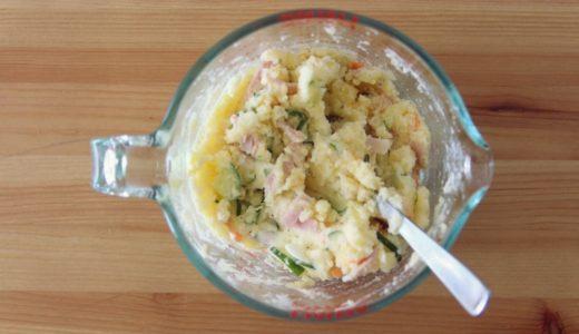 ポテトサラダのマヨネーズはいつ? 加えるタイミングによる違い。