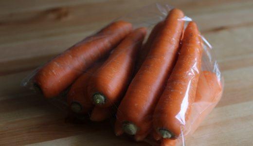 冷蔵庫が乾燥する理由と対策。野菜をカラカラにしないためには?