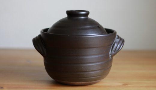 土鍋や鋳物琺瑯で炊いたご飯が美味しい理由。アルミ鍋との違いとは?