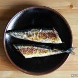 秋刀魚のフライパンを使った焼き方。くっつくのを防ぐポイント。