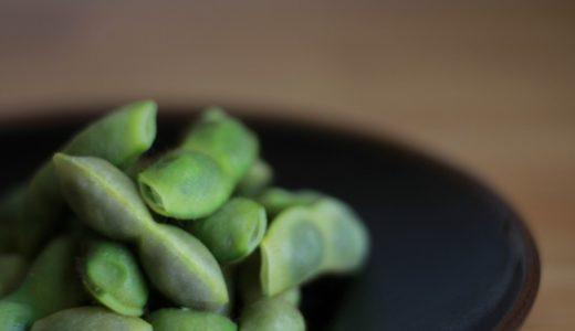 枝豆の美味しい茹で方。基本の塩分量や時間管理について。