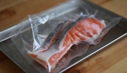 冷凍焼けの原因は? 肉や魚を冷凍する際に押さえるべきポイント。