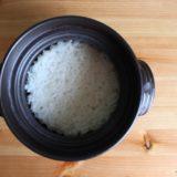 炊飯の手順。米を炊くこと(澱粉のα化)に必要な3ステップ。
