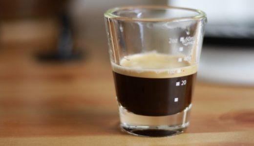 エスプレッソのカフェイン含有量。多い少ないの比較は無意味?
