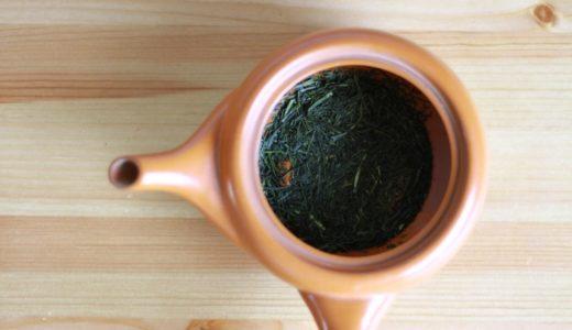 緑茶の味に関わる成分。テアニン、カテキン、カフェイン。