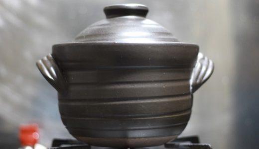 炊飯における「蒸らし」の意味。澱粉を完全に糊化させる一手間。