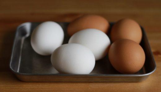 卵の殻。色の違い(赤玉や白玉など)は栄養価と無関係?