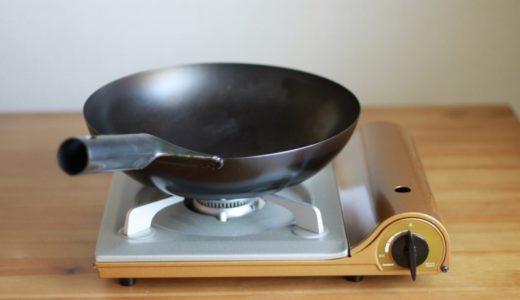 中華鍋の使い始め。錆止めを焼き切ることとクズ野菜を炒めること。