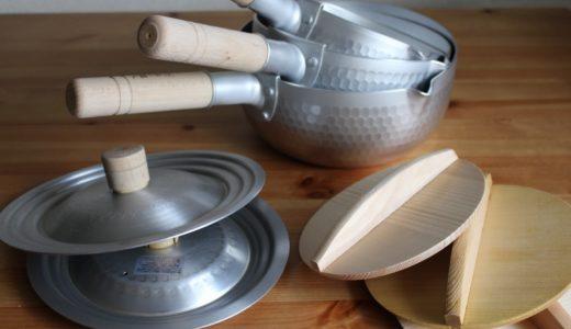 雪平鍋に蓋(ふた)は必要? 本来の使い方と使用上の注意点。