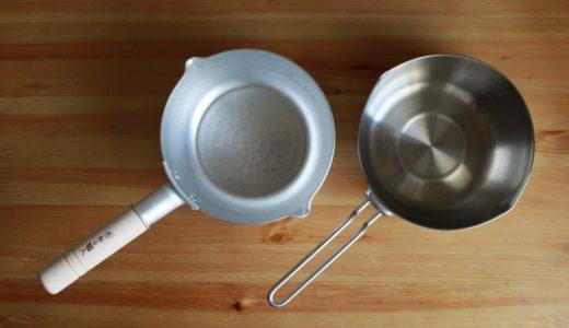 雪平鍋の選び方。アルミとステンレスとではどちらがおすすめか?