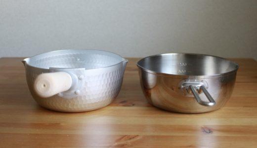 雪平鍋の素材(材質)による違い。アルミとステンレスの特徴。