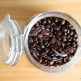 コーヒー豆(焙煎豆)の賞味期限は? 消費期限との大きな隔たり。