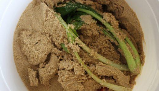 糠床(糠漬け)の作り方。捨て野菜の目的や熟成期間は?