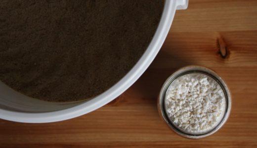 糠床に米麹(または塩麹)を加えると発酵が進む? 麹菌のメリット。