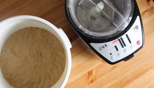 家庭用精米機の米糠での糠漬け(糠床)。鮮度の問題を意識すること。