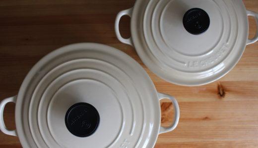 ルクルーゼの鍋はおすすめか? メリットとデメリットについて。