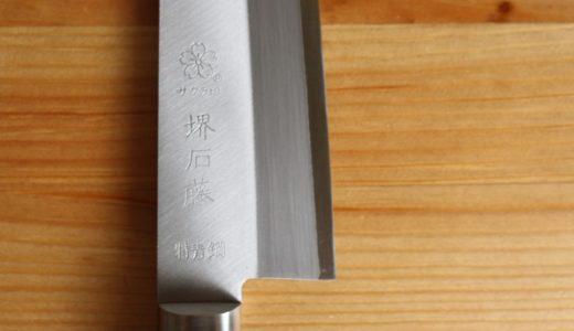 包丁の青紙(青鋼)とは? 切れ味と選ぶべき素材の違い。
