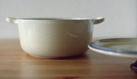 ルクルーゼでご飯を炊く? 炊飯鍋としてはおすすめしない理由。