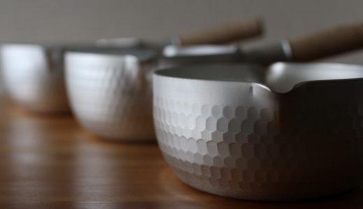 雪平鍋のサイズ。一人暮らしであっても3種類が必要?