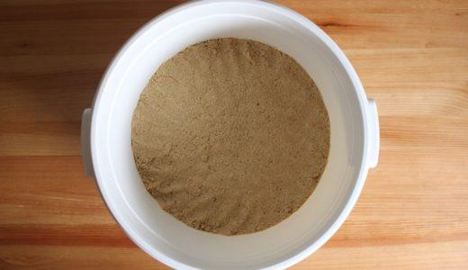 糠床の冬眠(越冬)方法。微生物を休ませるメリットは?