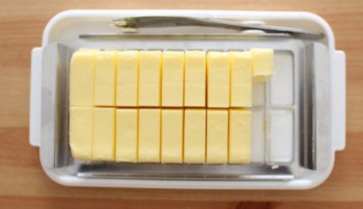 パン作りには無塩バター? 有塩バターとの違い。