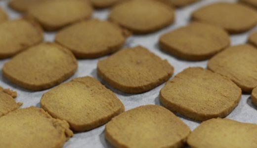 バタークッキーをサクサクにするコツ。温度管理の理由。